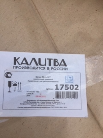 Котелок алюминиевый 50 л. Россия