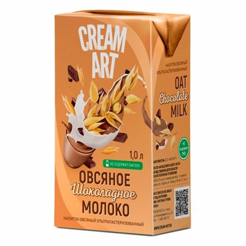 Молоко CREAM ART Овсяное Шоколад 1 л т/п РОССИЯ
