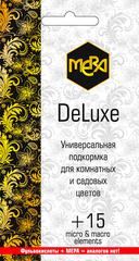 Удобрение универсальное для цветов МЕРА «MERA DeLuxe», 5 г/50 л