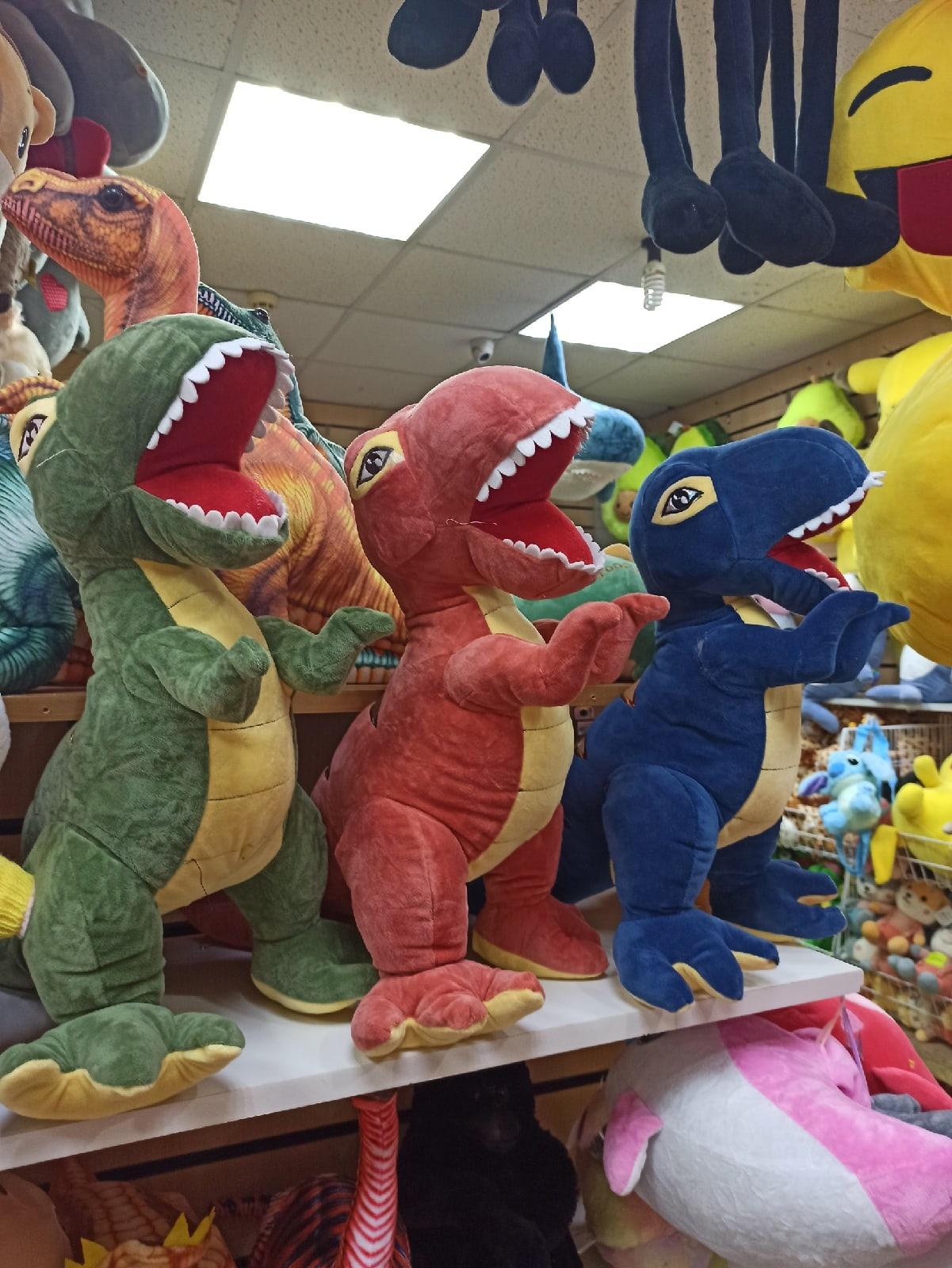 Динозавры 3 шт 30 см