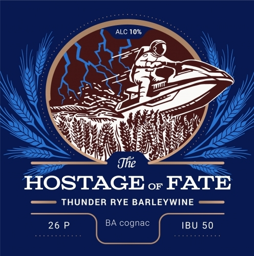 https://static-sl.insales.ru/images/products/1/7482/433585466/Пиво_Brew_Division_Hostage_of_Fate_2020.jpeg