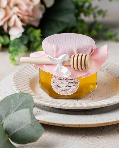 Набор свадебных бонбоньерок (свадебные комплименты для гостей), 6 баночек с медом по 140 грамм в розовом цвете