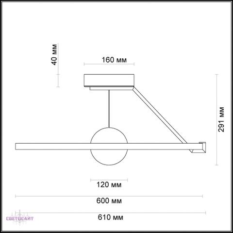 Люстра потолочная 4032/40CL серии LOND