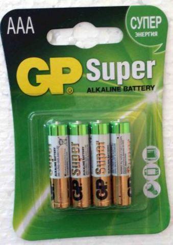 Элемент питания GP LR03 24A Super Alkal к-т 4шт 1/10