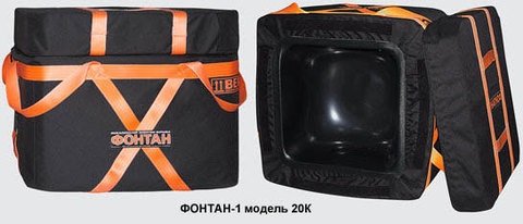 Фонтан-1 20К локализатор взрыва