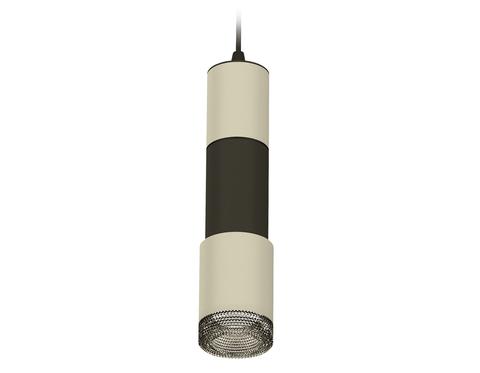Комплект подвесного светильника XP7423021 SGR/SBK/BK серый песок/черный песок/тонированный MR16 GU5.3 (A2302, C6314, A2061, C6323, A2030, C7423, N7192)