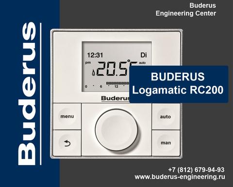Регулятор Buderus Logamatic RC200 Арт.7738110073