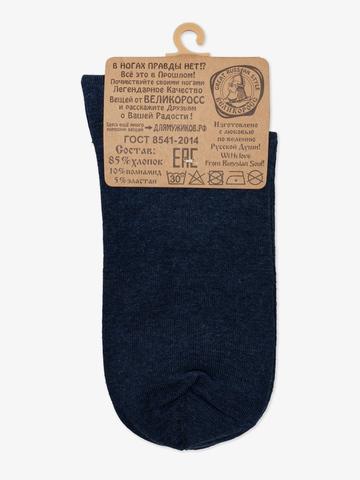 Men's navy knee-high socks