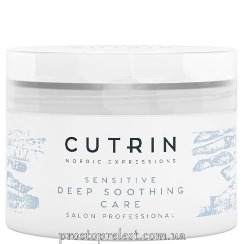 Cutrin Vieno Sensitive Deep Soothing Care - Пом'якшуюча маска для тонкого волосся