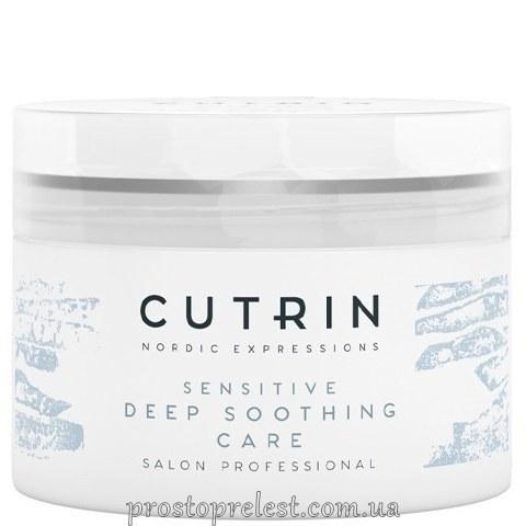 Cutrin Vieno Sensitive Deep Soothing Care - Смягчающая маска для тонких волос