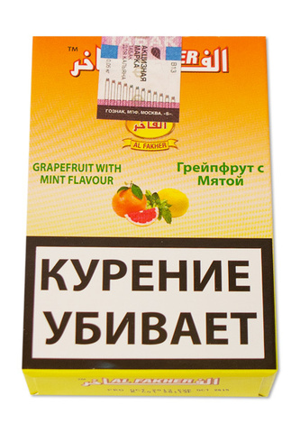 Al Fakher Grapefruit with mint (Грейпфрут и мята)
