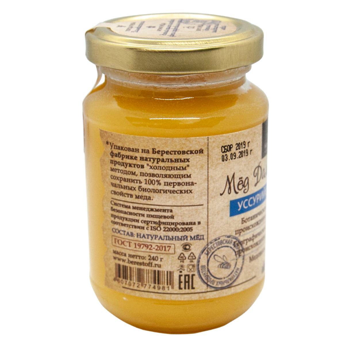 Мед Живой Уссурийский бальзам/ стекло 240г Мёд