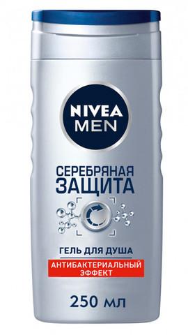 Duş geli \ Гель для душа Nivea Men Срібний захист чоловічий з іонами срібла і антибактеріальним ефектом 250 мл