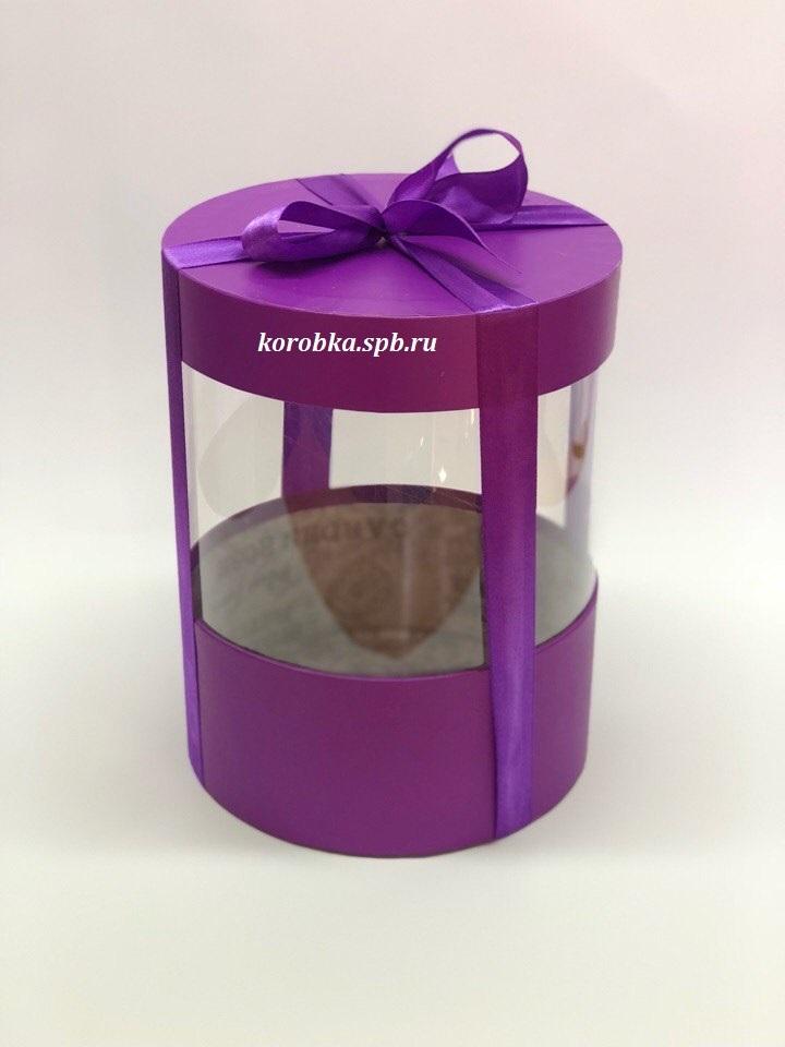 Коробка аквариум 18 см Цвет : Фиолетовый  . Розница 350 рублей .