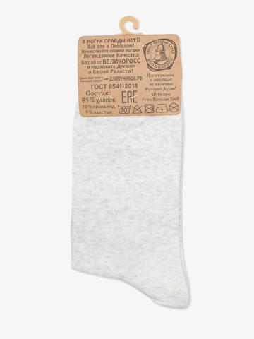 Мужские носки  короткие  цвета серый меланж