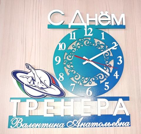 Часы ДекорКоми из дерева в подарок тренеру