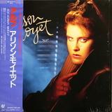 Alison Moyet / Alf (LP)