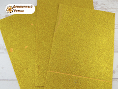 Фоамиран с блестками золотой 2мм (уценка)
