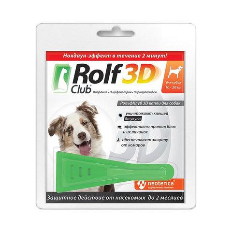 Rolf Club 3D капли для собак инсектоакарицидные 10-20кг