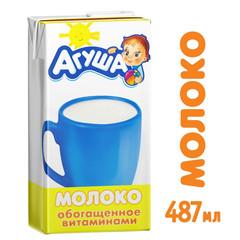 Молоко Агуша стер с витам  3,2% 0,5 л
