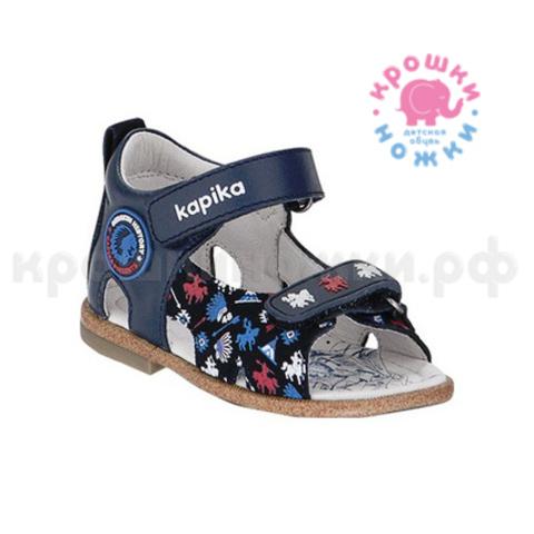 Сандалии открытые  синие,  Kapika (Ньютон)