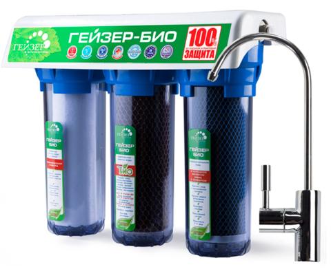 Фильтр Гейзер 3 Био 312 (для мягкой воды)