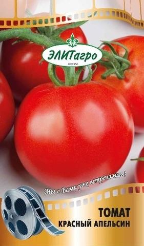 Семена Томат Апельсин Красный