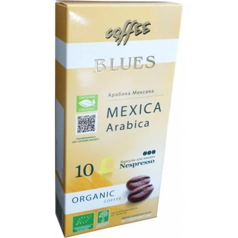 Blues Coffee, кофе органический в капсулах, Mexico Organic, 10 шт.