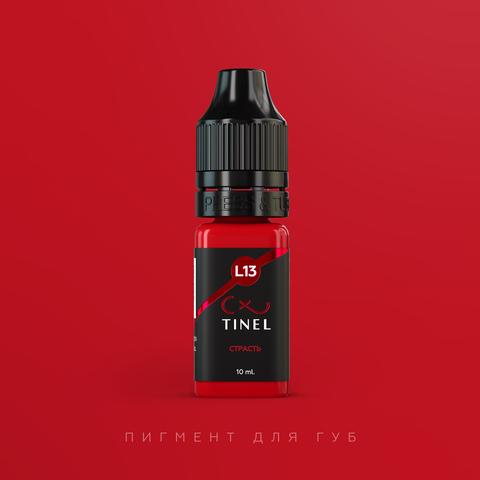 Пигмент Tinel L13