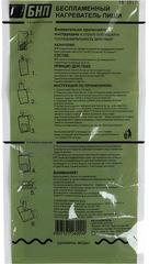 Беспламенный нагреватель пищи (БНП)