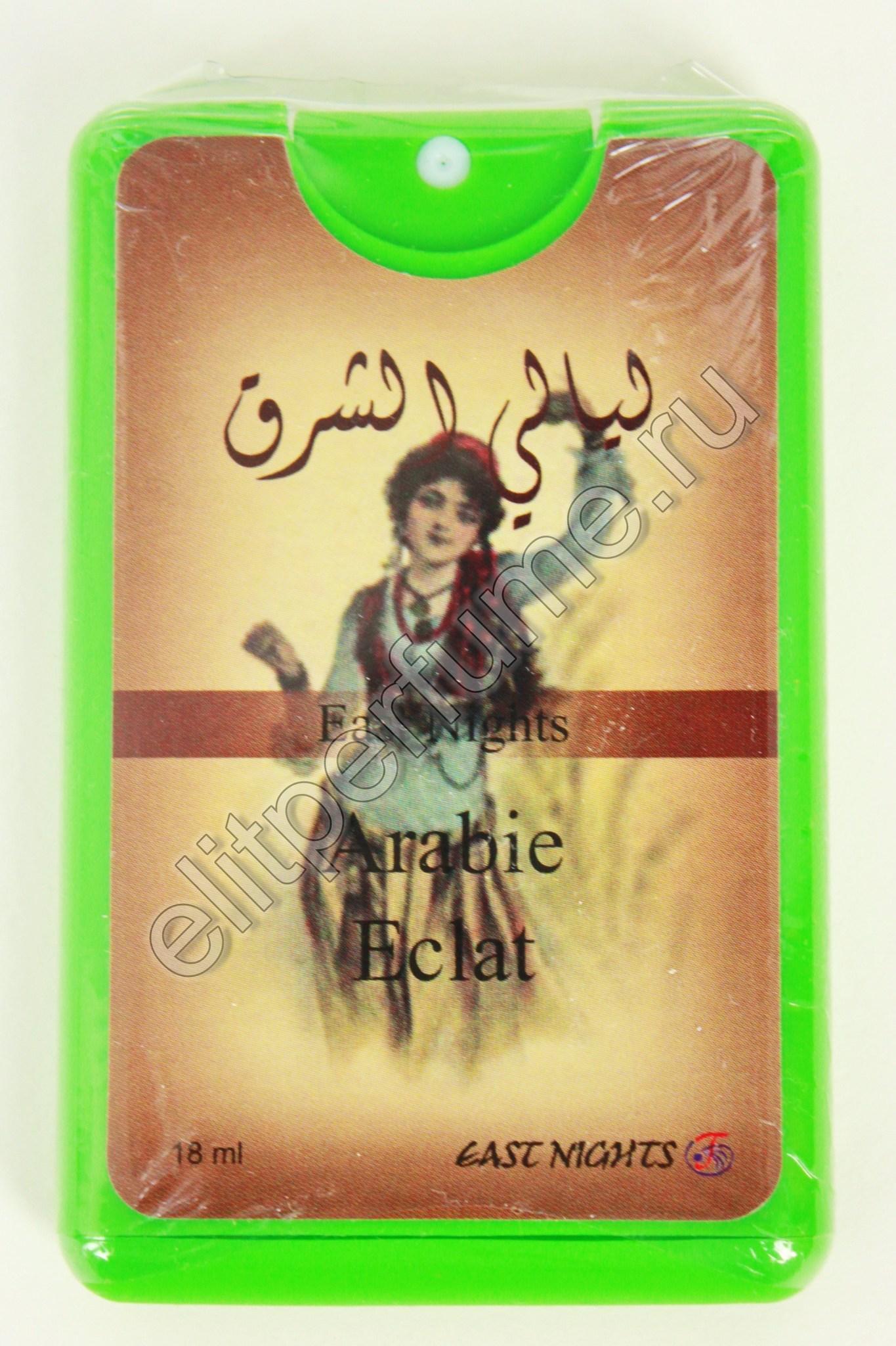 Arabie Eclat натуральные масляные духи «Арабский лоск» 18 мл