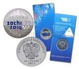 2011 год Россия 25 рублей Горы цветные, Сочи 2014