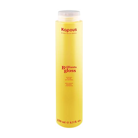 Блеск - бальзам для волос Brilliants gloss Kapous Professional 250 мл