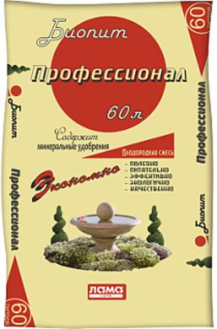 ГРУНТ БИОПИТ ПРОФЕССИОНАЛ 20Л ЛТ