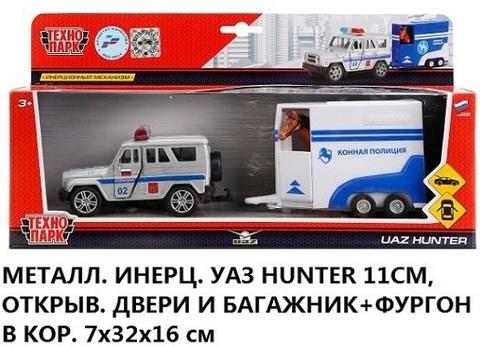 Машина мет. SB-16-68+НТ-WB УАЗ HUNTER + фургон (СБ