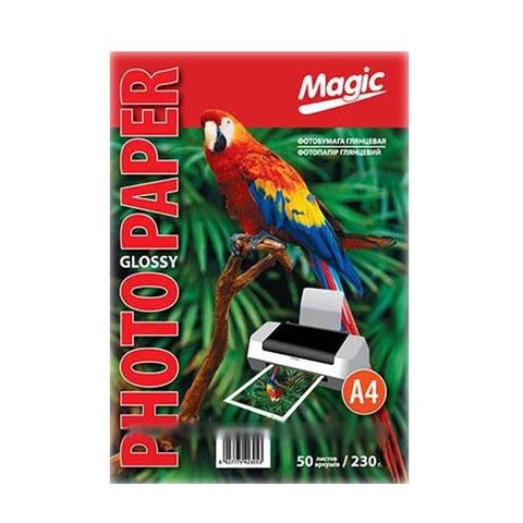 Фотобумага двухсторонняя глянцево-глянцевая A4 Magic 230g (50 листов)