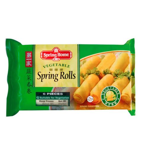 https://static-sl.insales.ru/images/products/1/7491/36740419/vegetable_spring_rolls.jpg