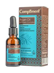 Compliment Argan Oil & Рrotein Сomplex Витаминное масло-реконструктор для кончиков волос