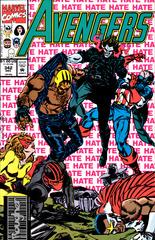 Avengers #342