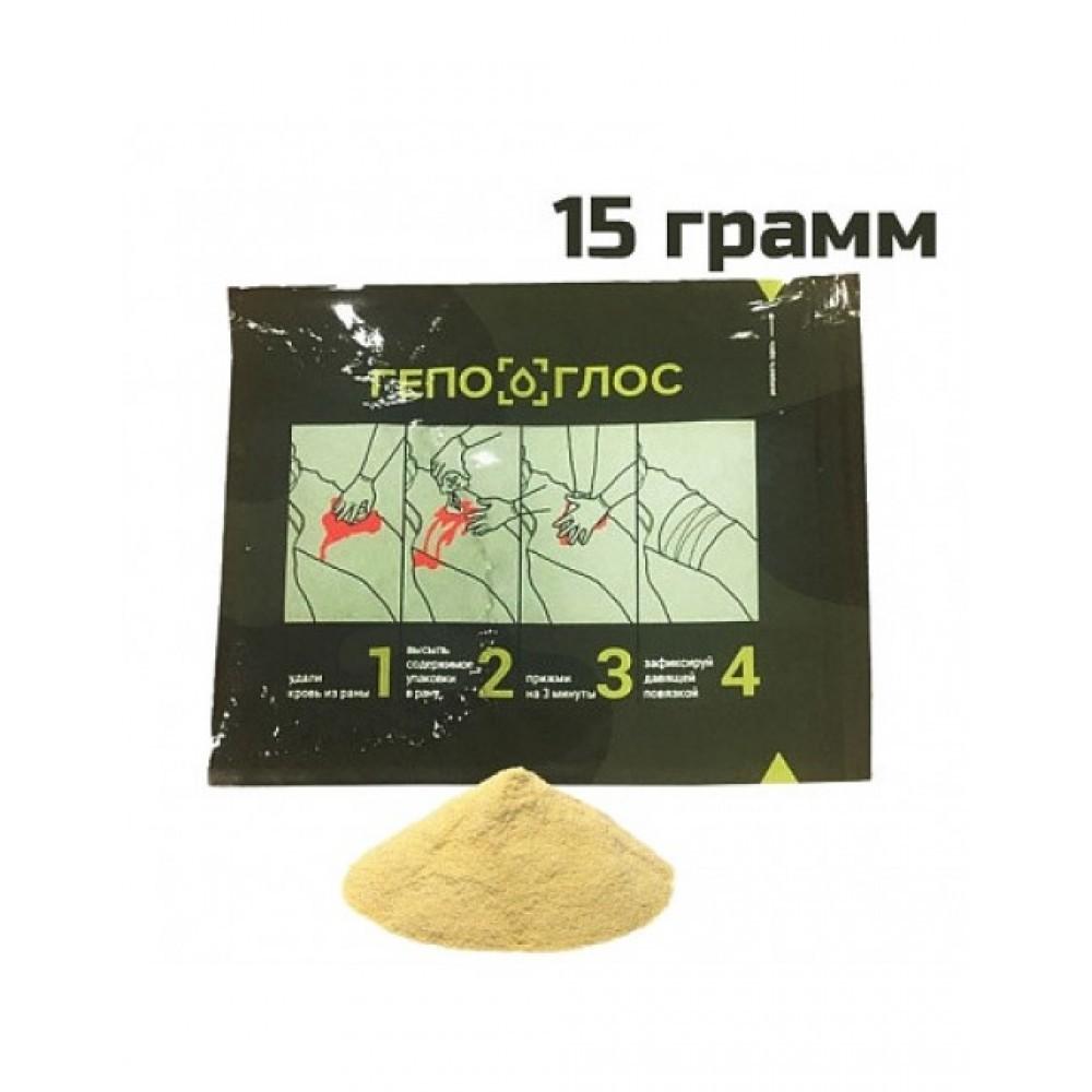 Гепоглос 15 грамм (гемостатические гранулы)