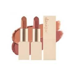 Губная помада Dasique Soft Velvet Lipstick 3.2g