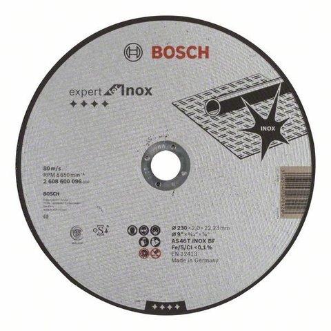 Отрезной диск Expert for Metal 125 x 1 мм