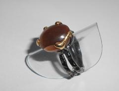 Кольцо с солнечным камнем, p.18