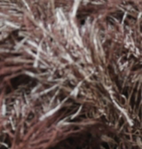 Пряжа Decofur (Alize) 1365 Коричневый меланж темный, фото