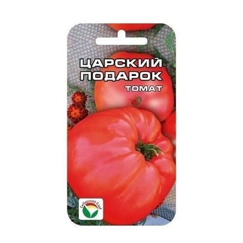 Царский подарок 20шт томат (Сиб сад)