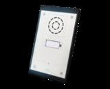IP-домофон 2N Helios UNI