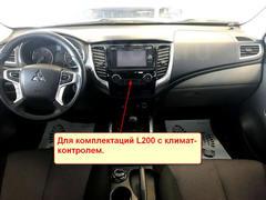 Магнитола для Mitsubishi L200 (15-18) Android 11 2/16GB IPS  модель CB-3270T3L