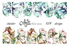 Слайдер наклейки Arti for you №154