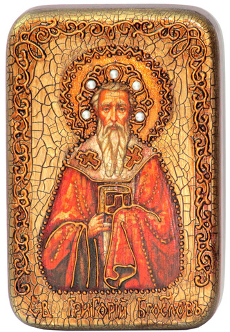 Инкрустированная икона Святитель Григорий Богослов 15х10см на натуральном дереве, в подарочной коробке