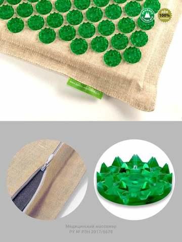 Тибетский аппликатор на мягкой подложке 41х60 см, зеленый комфорт